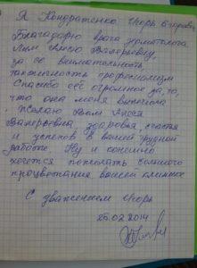 otzyv10new