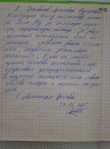 otzyv11new